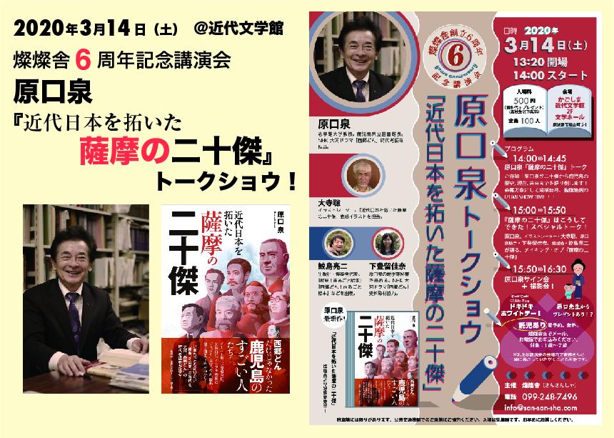 f:id:san-san-sha:20200208231015j:plain