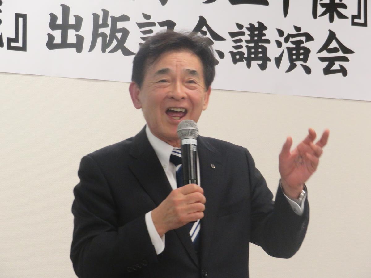 f:id:san-san-sha:20200209000556j:plain