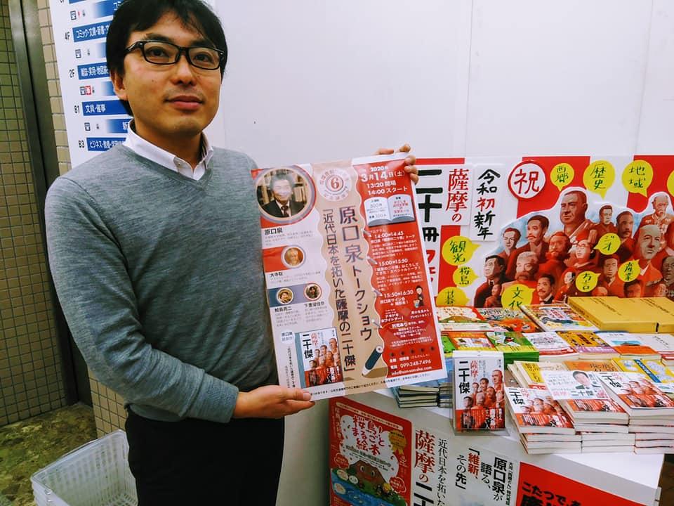 f:id:san-san-sha:20200302120855j:plain