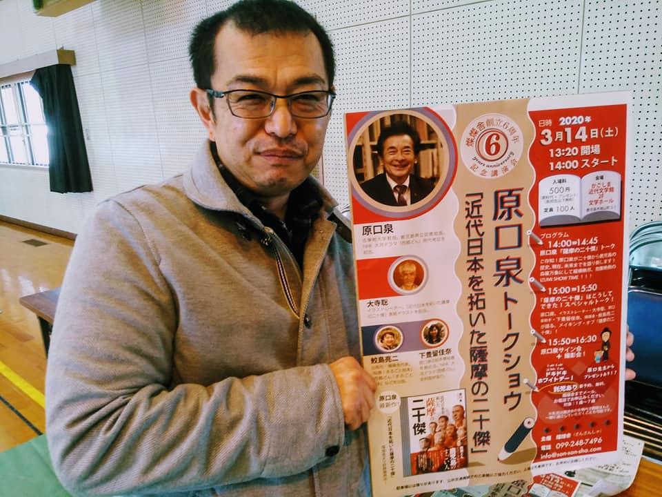 f:id:san-san-sha:20200302120930j:plain