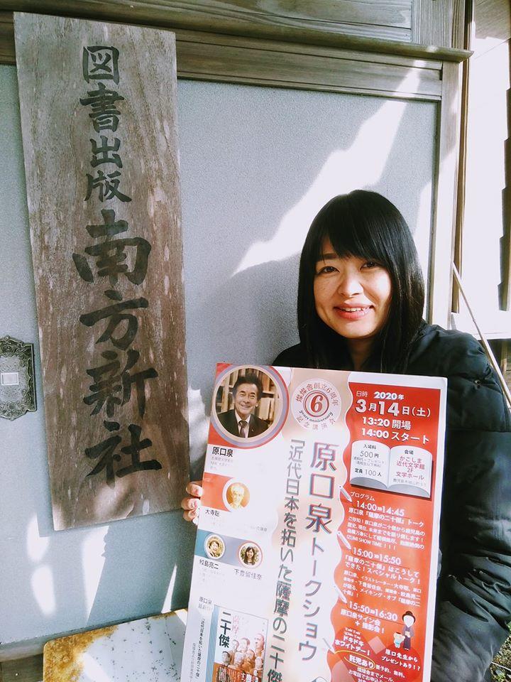 f:id:san-san-sha:20200302120946j:plain