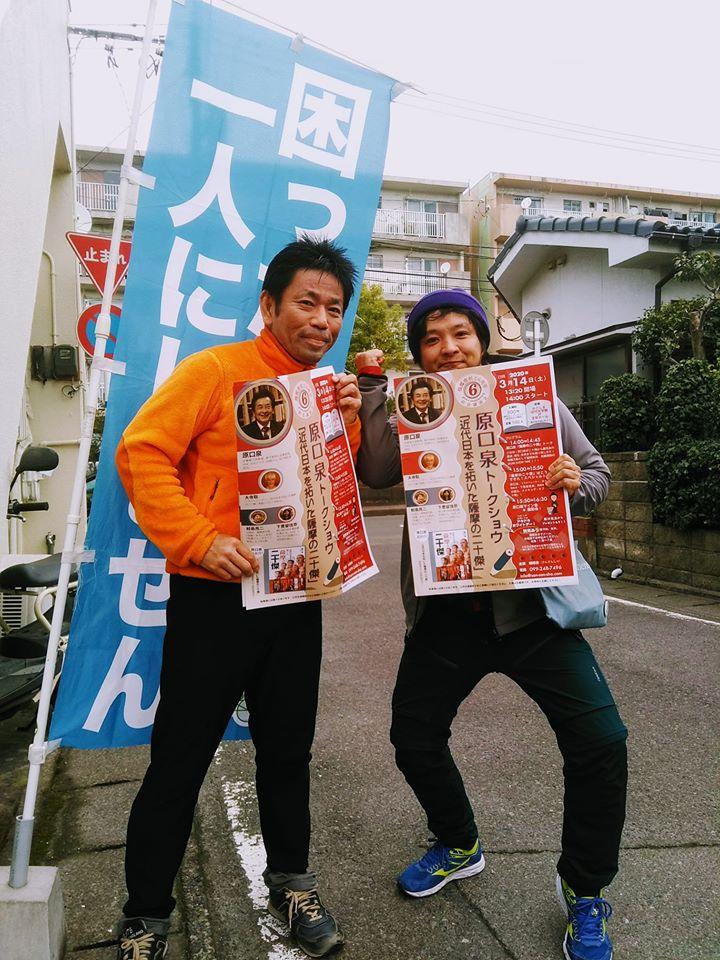 f:id:san-san-sha:20200302121005j:plain