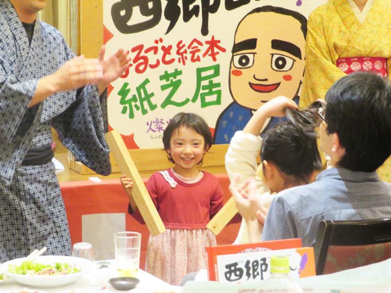 f:id:san-san-sha:20200314193849j:plain
