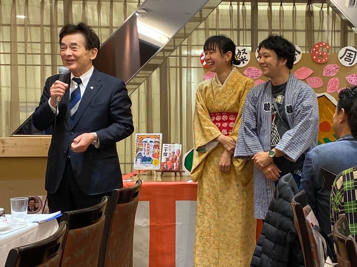 f:id:san-san-sha:20200317130617j:plain