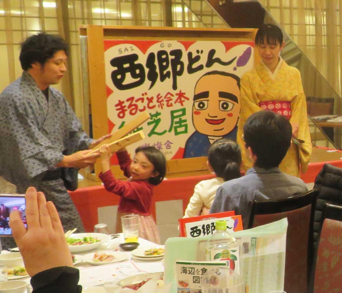 f:id:san-san-sha:20200317130700j:plain