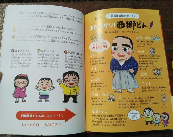 f:id:san-san-sha:20200411121045j:plain