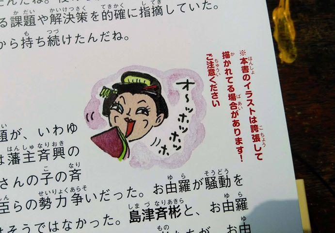 f:id:san-san-sha:20200411121216j:plain