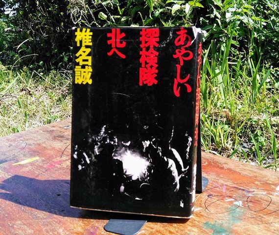f:id:san-san-sha:20200514175202j:plain