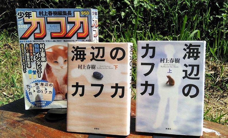f:id:san-san-sha:20200514180825j:plain