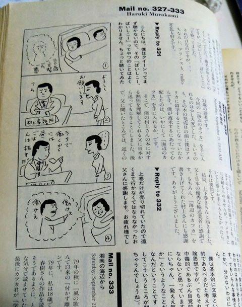f:id:san-san-sha:20200514181201j:plain