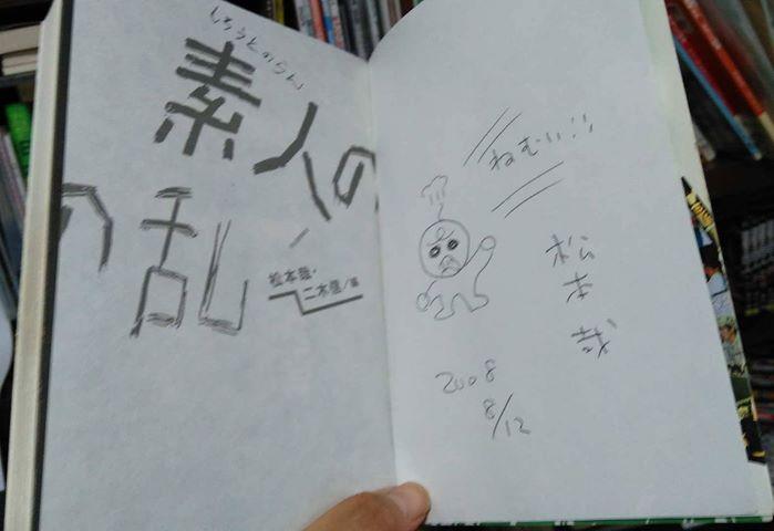 f:id:san-san-sha:20200514183934j:plain