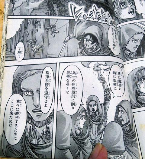 f:id:san-san-sha:20200514191648j:plain