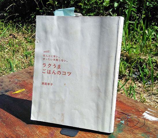 f:id:san-san-sha:20200514192937j:plain
