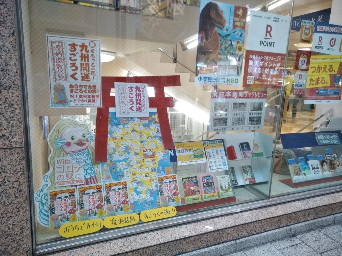 f:id:san-san-sha:20200726110348j:plain