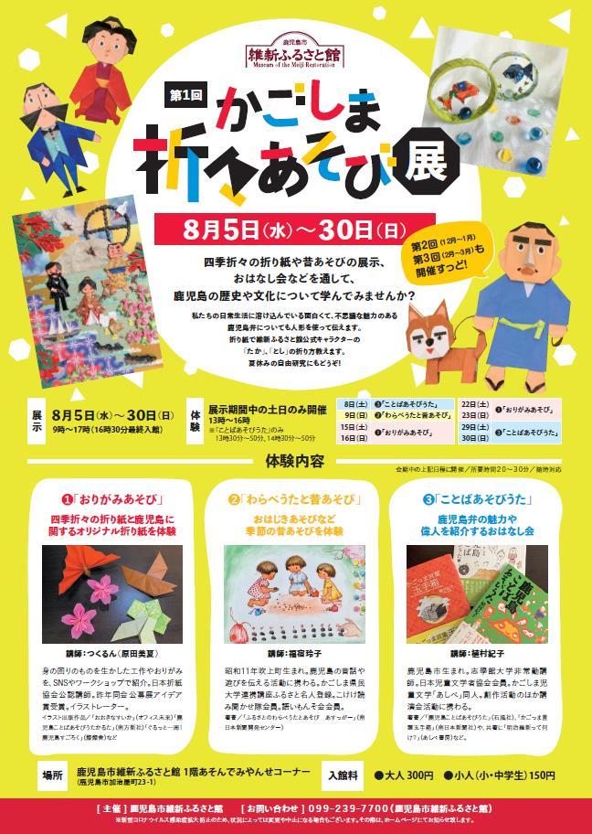 f:id:san-san-sha:20200818115503j:plain