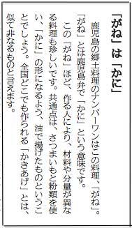 f:id:san-san-sha:20201120202155j:plain