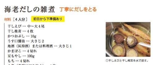 f:id:san-san-sha:20201120205417j:plain