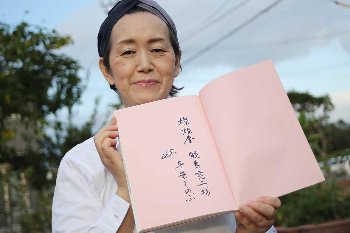 f:id:san-san-sha:20201120211208j:plain