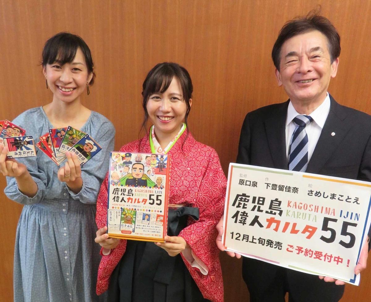 f:id:san-san-sha:20201122191413j:plain