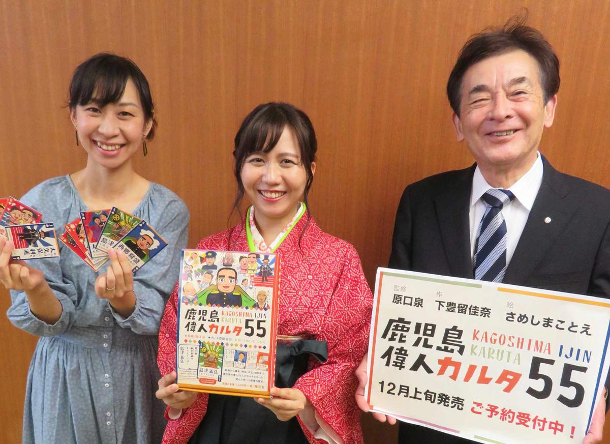 f:id:san-san-sha:20201122192220j:plain