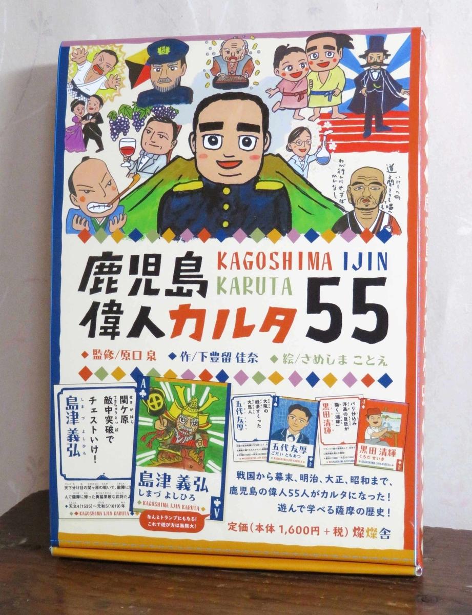 f:id:san-san-sha:20201122194419j:plain