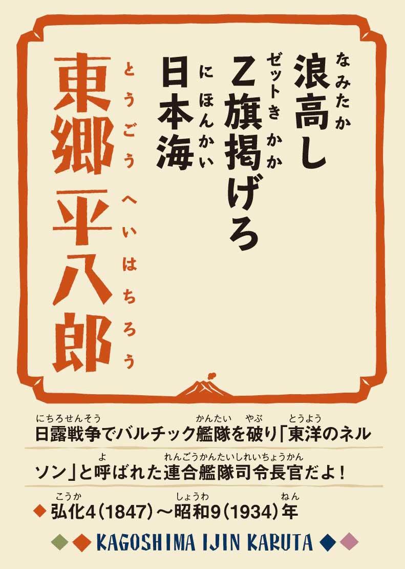 f:id:san-san-sha:20201122200813j:plain