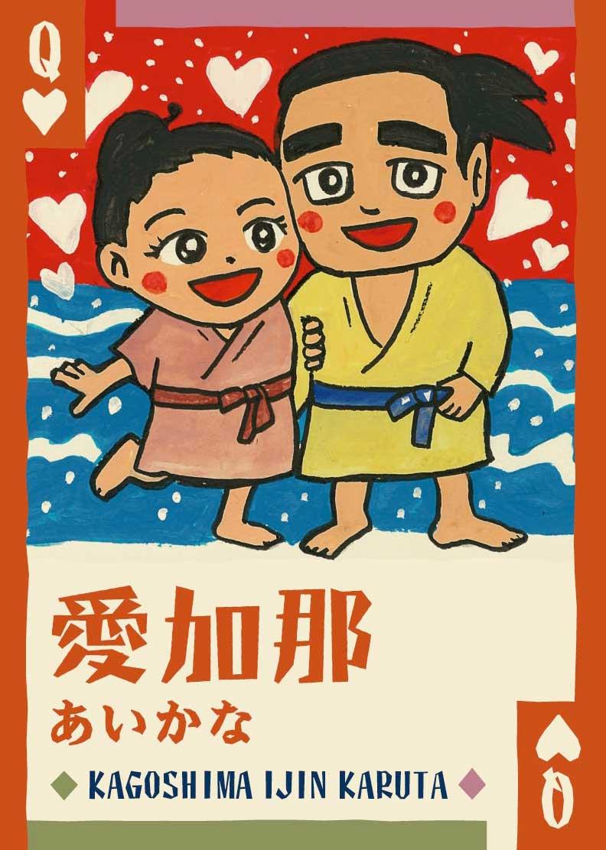 f:id:san-san-sha:20201122200932j:plain