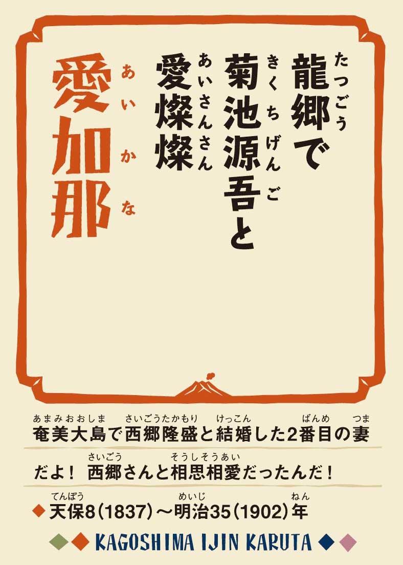f:id:san-san-sha:20201122200951j:plain