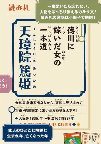 f:id:san-san-sha:20201122202012j:plain