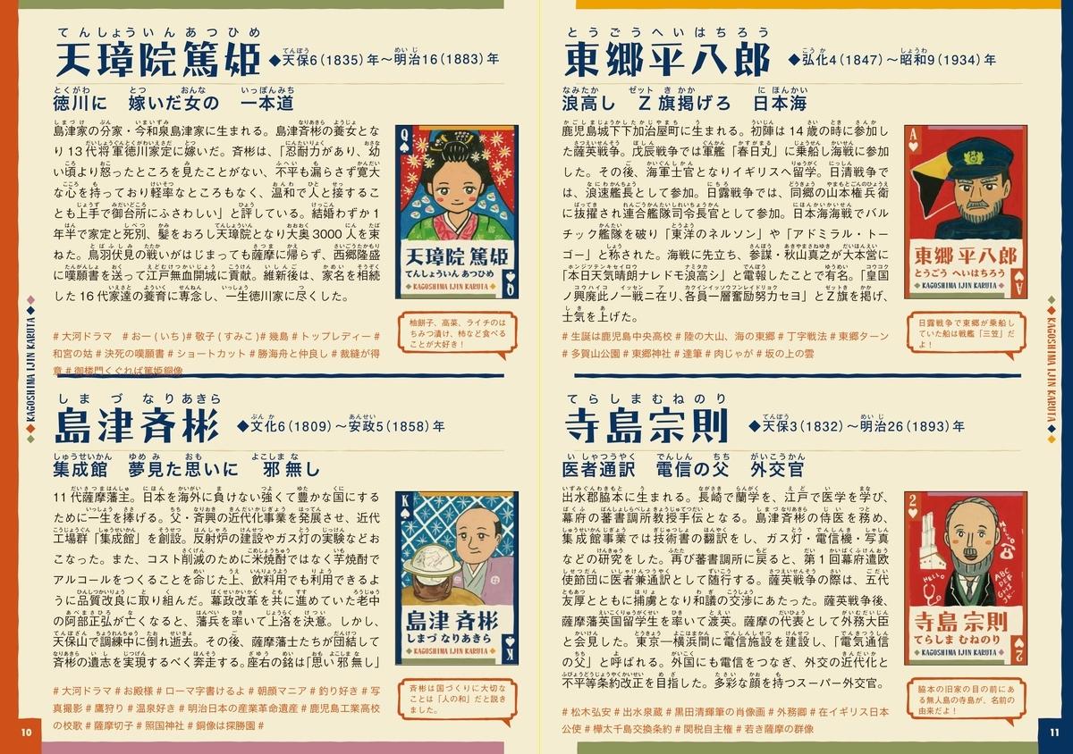 f:id:san-san-sha:20201122203959j:plain