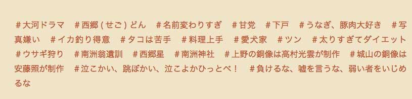 f:id:san-san-sha:20201122204614j:plain