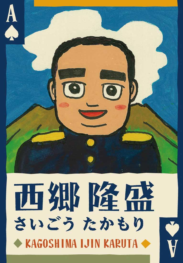 f:id:san-san-sha:20201122204948j:plain