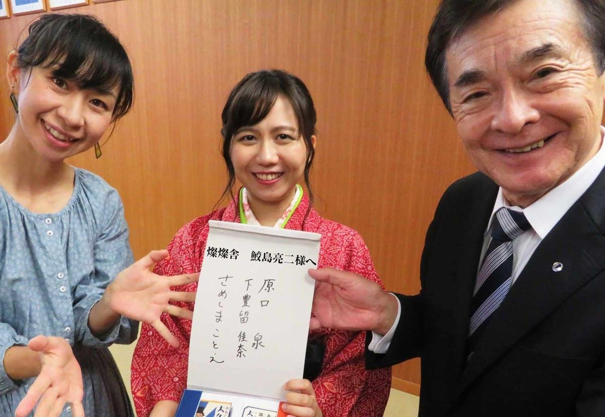 f:id:san-san-sha:20201122213125j:plain