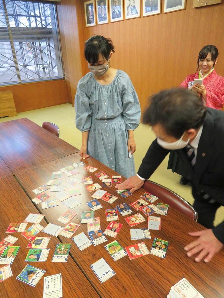 f:id:san-san-sha:20201122213427j:plain