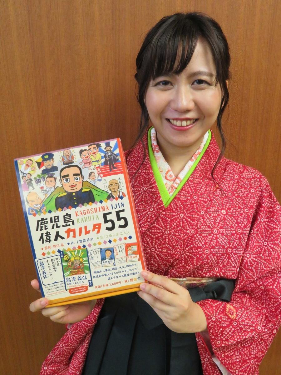 f:id:san-san-sha:20201122213705j:plain