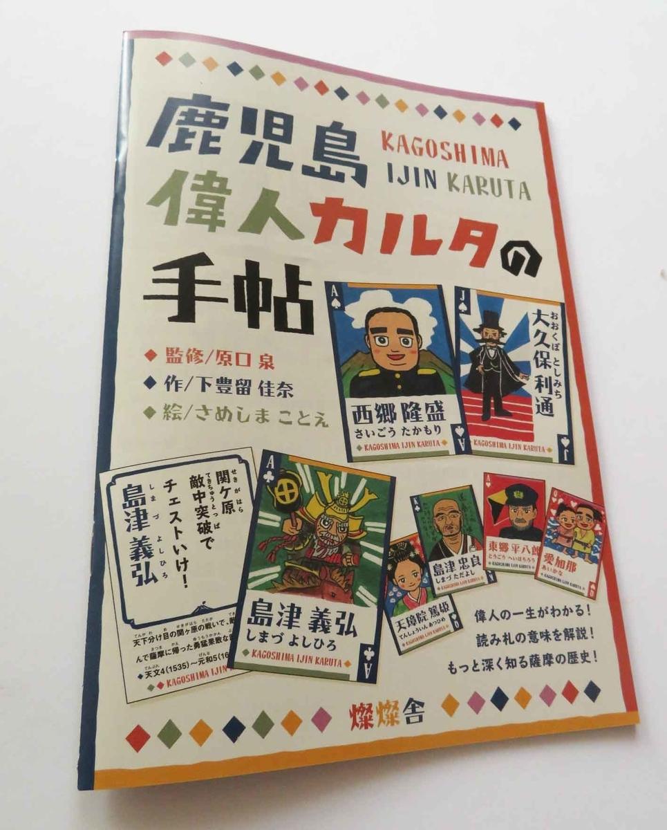 f:id:san-san-sha:20201202113245j:plain