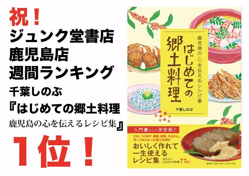 f:id:san-san-sha:20201227180301j:plain