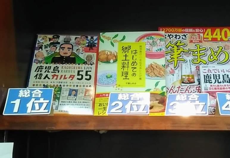 f:id:san-san-sha:20201230204911j:plain