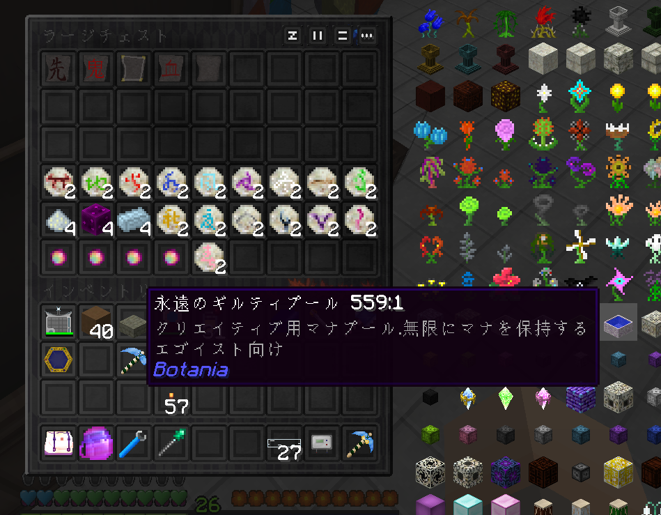 f:id:san-shi34:20170623151747p:plain