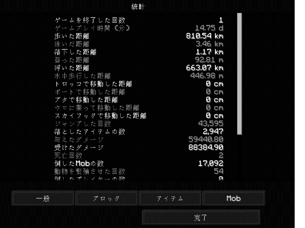 f:id:san-shi34:20170623155048p:plain