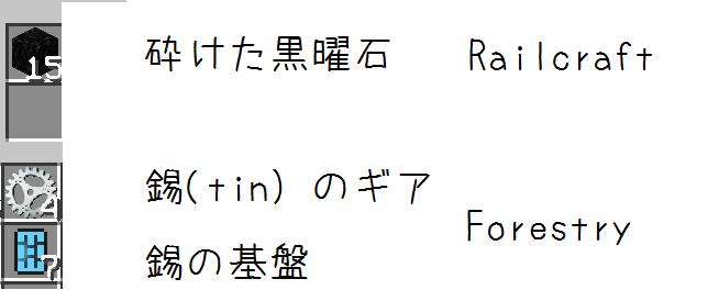 f:id:san-shi34:20170707170605p:plain