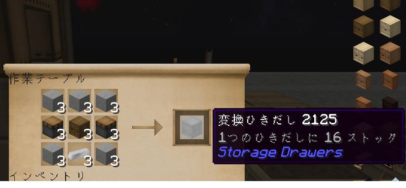 f:id:san-shi34:20170707201458p:plain