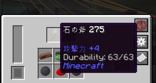 f:id:san-shi34:20170711171740p:plain