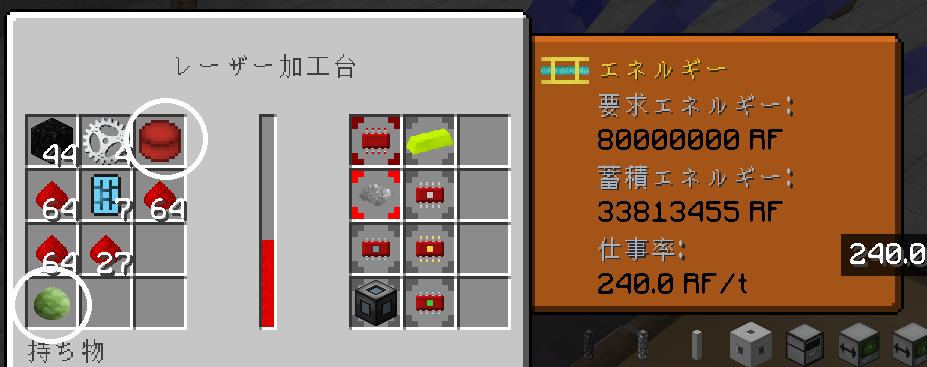 f:id:san-shi34:20170716221151p:plain