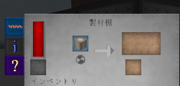 f:id:san-shi34:20170725213820p:plain