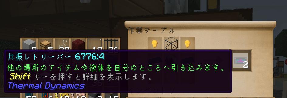 f:id:san-shi34:20170802180955p:plain