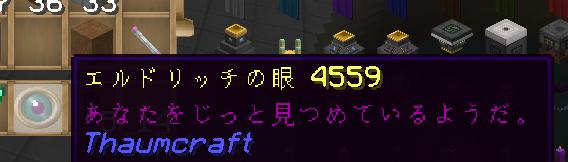 f:id:san-shi34:20171001220417p:plain