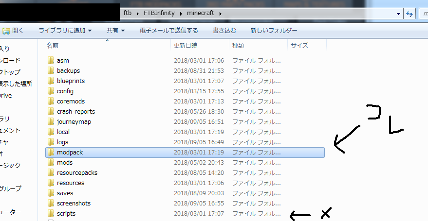 f:id:san-shi34:20180905172526p:plain