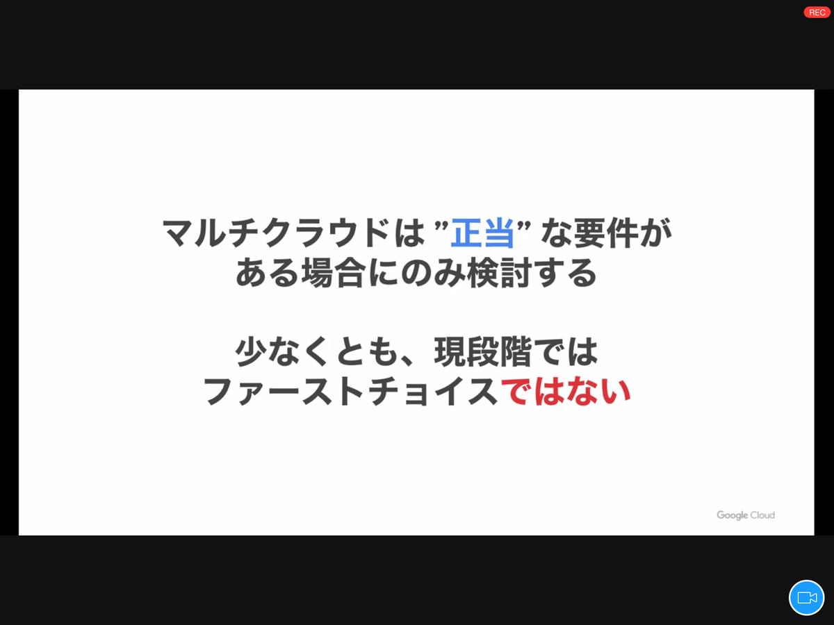 f:id:san-tak:20201010130916p:plain