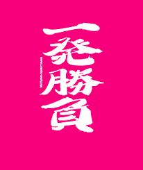 f:id:san100310:20170806111458p:plain